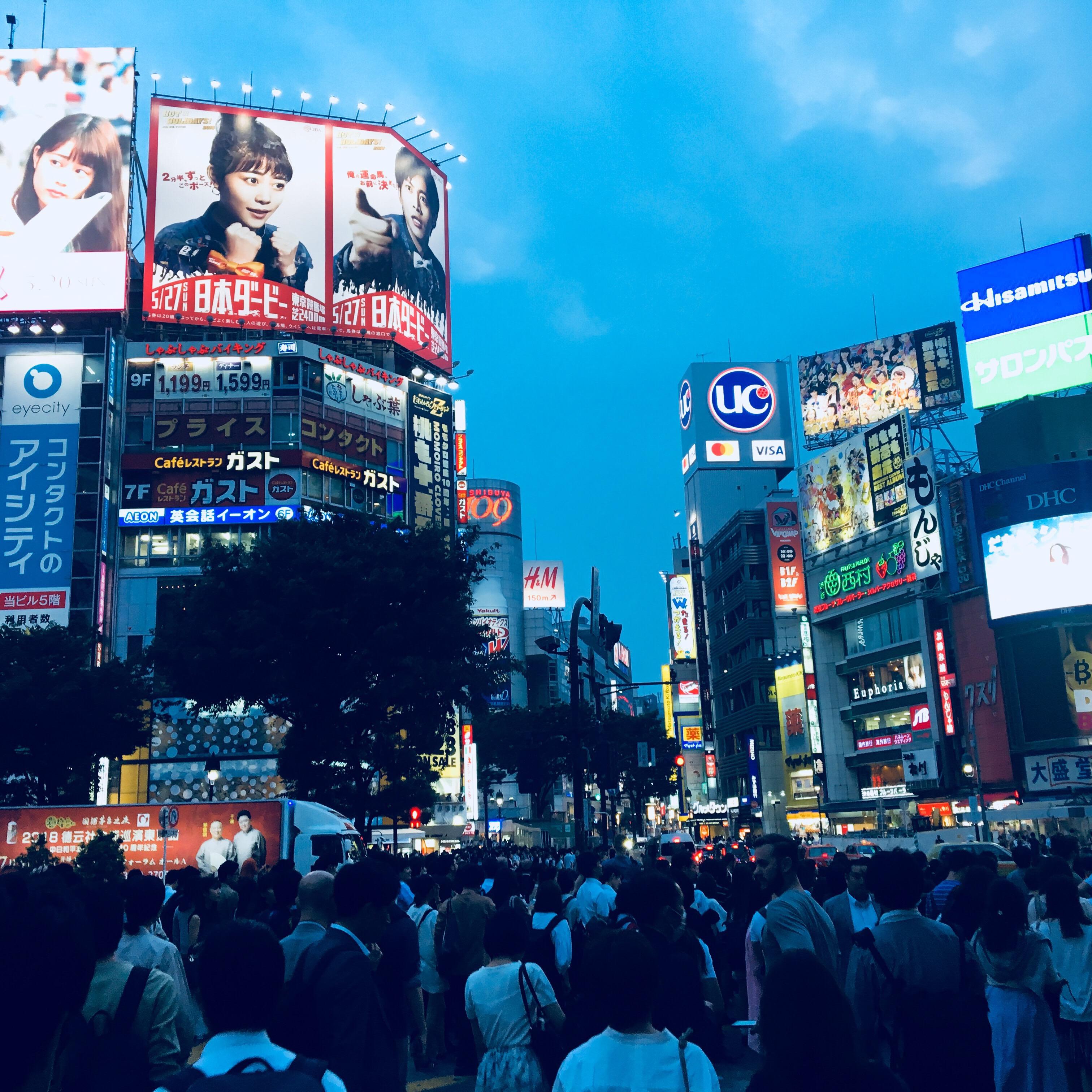 Tokyo trip!